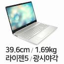 15s-eq0080AU WIN10