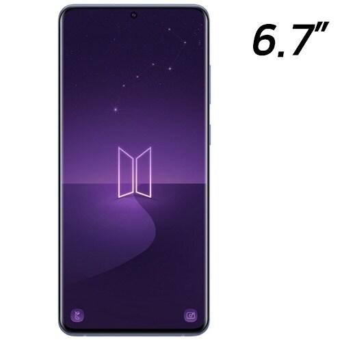 삼성전자 갤럭시S20 플러스 5G 256GB BTS 에디션, SKT 완납 (번호이동, 공시지원)_이미지