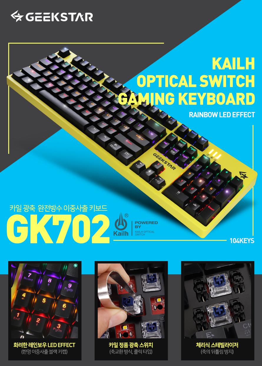 GK702_02