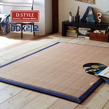 이케히코 DDX리오 밤부러그(130x180cm)