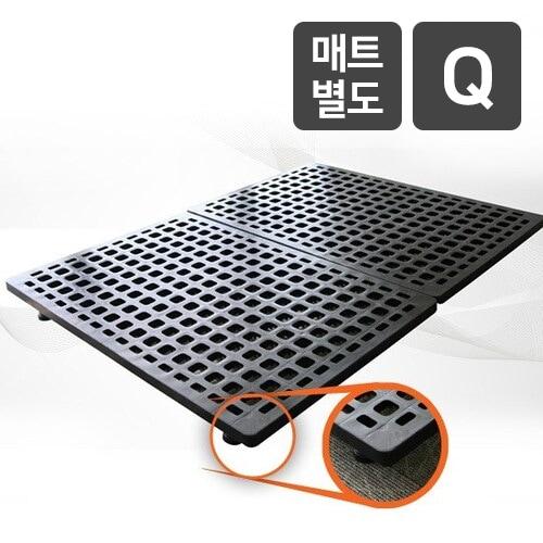 대우토탈 우아미샵 공기순환 수지깔판 침대 10cm 퀸 (Q) (매트별도)_이미지
