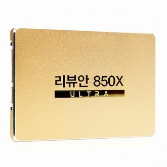 리뷰안 850X ULTRA (128GB)_이미지