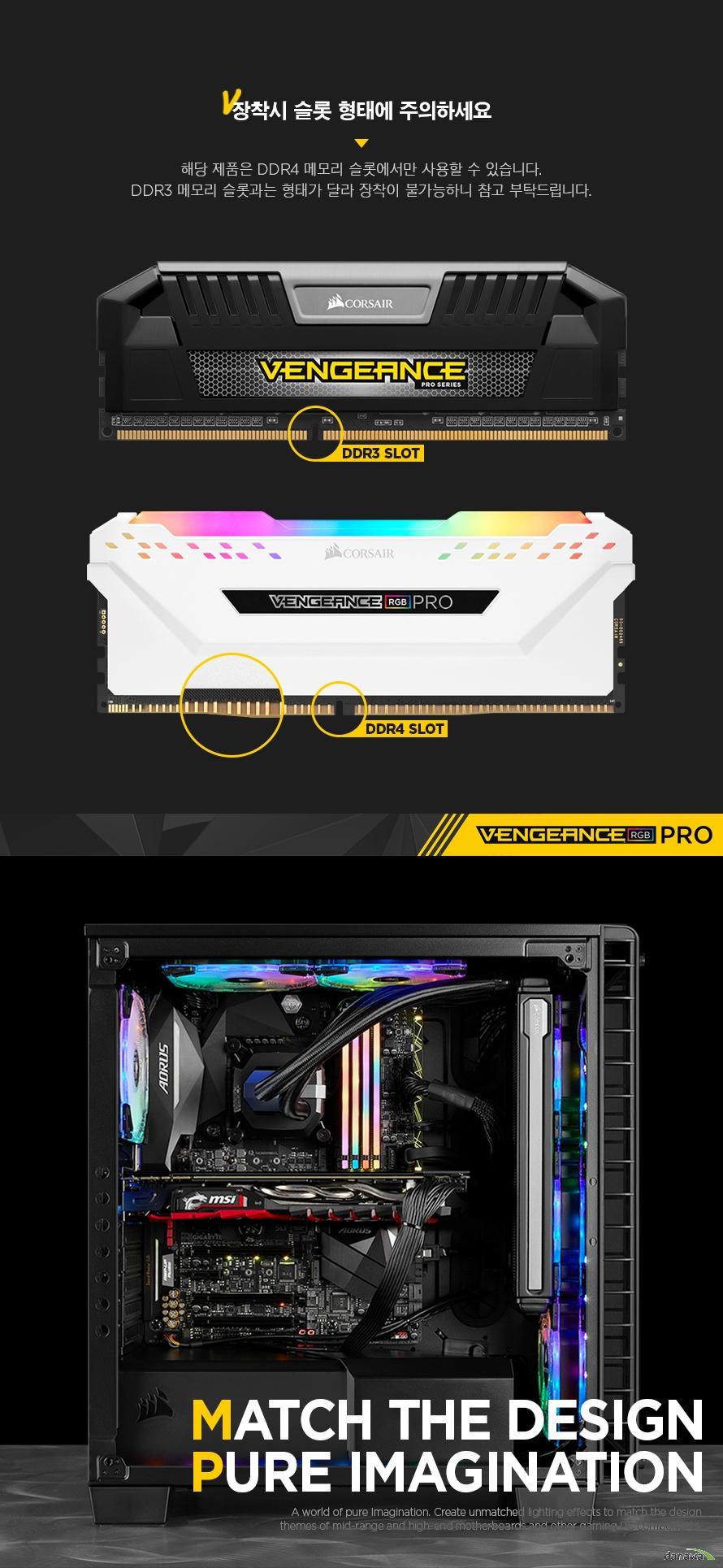 CORSAIR  VENGEANCE RGB PRO Light Enhancement Kit White