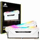 VENGEANCE RGB PRO Light Enhancement Kit White