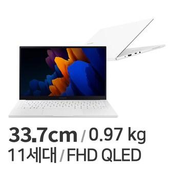 삼성전자 갤럭시북 이온2 NT930XDZ-A58AW (SSD 256GB)_이미지