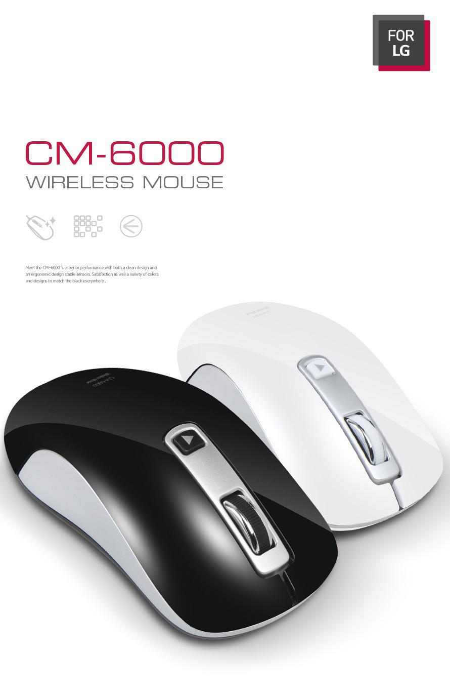 청맥전자 For LG CM-6000 (블랙)