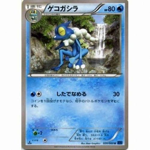 포켓몬코리아  포켓몬스터XY 카드게임 낱장카드 게코가시라 U_이미지