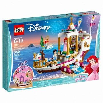 레고 디즈니 에리얼의 로맨틱 보트 (41153) (정품)