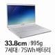 삼성전자 2018 노트북9 Always NT900X3U-K38A (SSD 500GB)_이미지