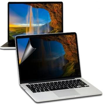 카라스 삼성 갤럭시북 NT750XDZ-A51A 흡착식 정보보호필름