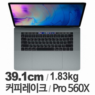 APPLE 2018 맥북프로15 MR952KH/A (SSD 1TB)_이미지