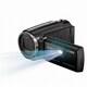 SONY HandyCam HDR-PJ670 (배터리 패키지)_이미지