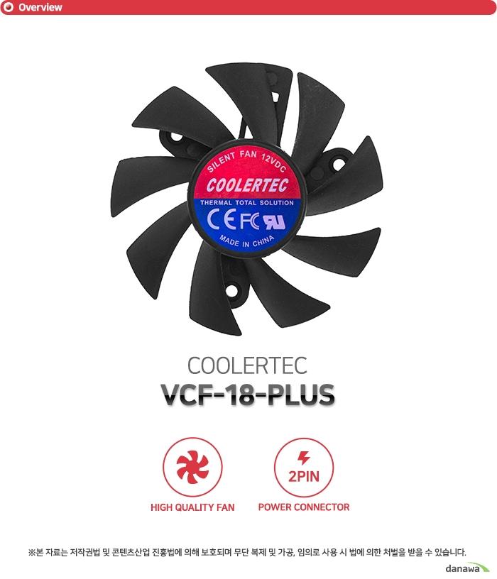 COOLERTEC VCF-18-PLUS