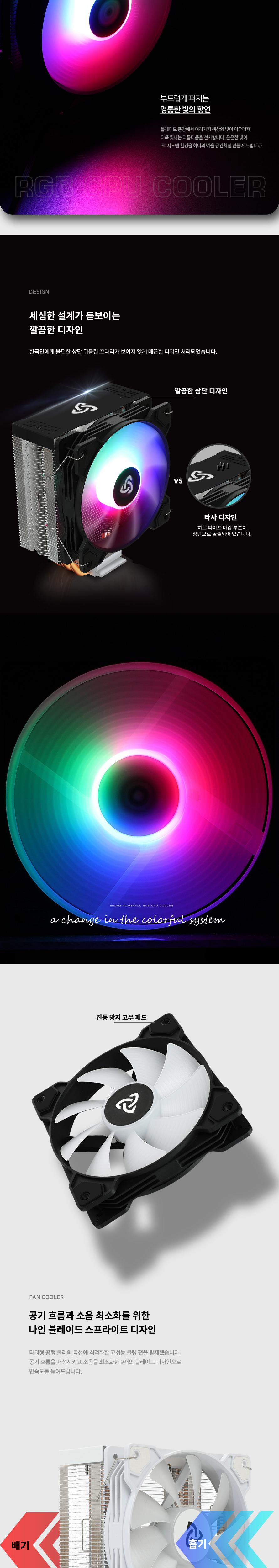 3RSYS TEAMMOST TM-30 RGB (BLACK)