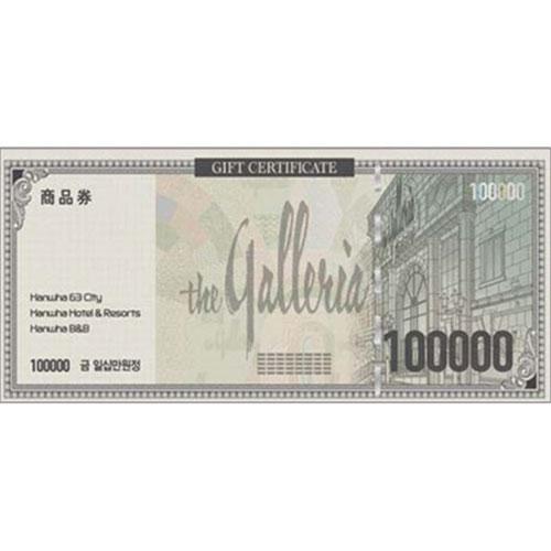 갤러리아백화점 백화점 상품권(10만원)