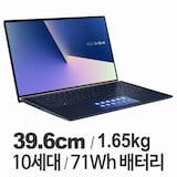 ASUS 젠북 15 UX534FAC-A9103T  (SSD 1TB)