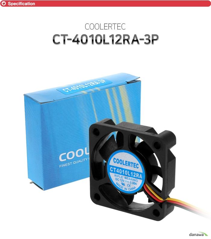 COOLERTEC CT-4010L12RA-3P