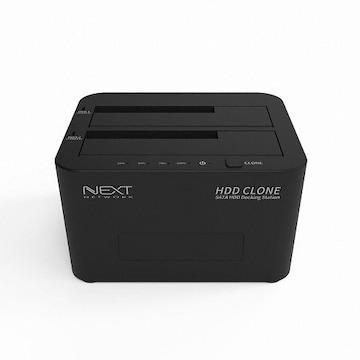 이지넷유비쿼터스 넥스트 USB 3.0 Type C 2Bay 도킹스테이션 (NEXT-965TC)
