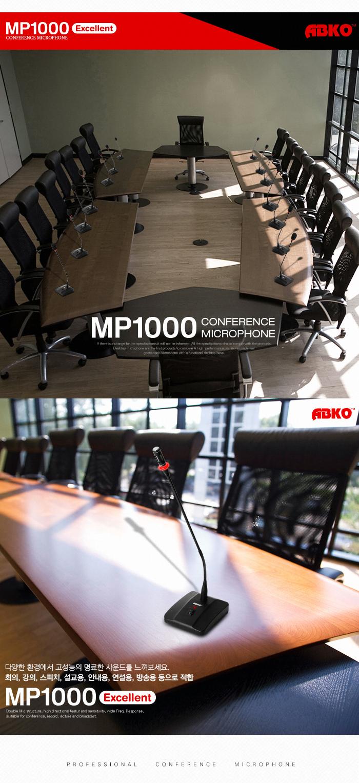MP1000_DB_02.jpg