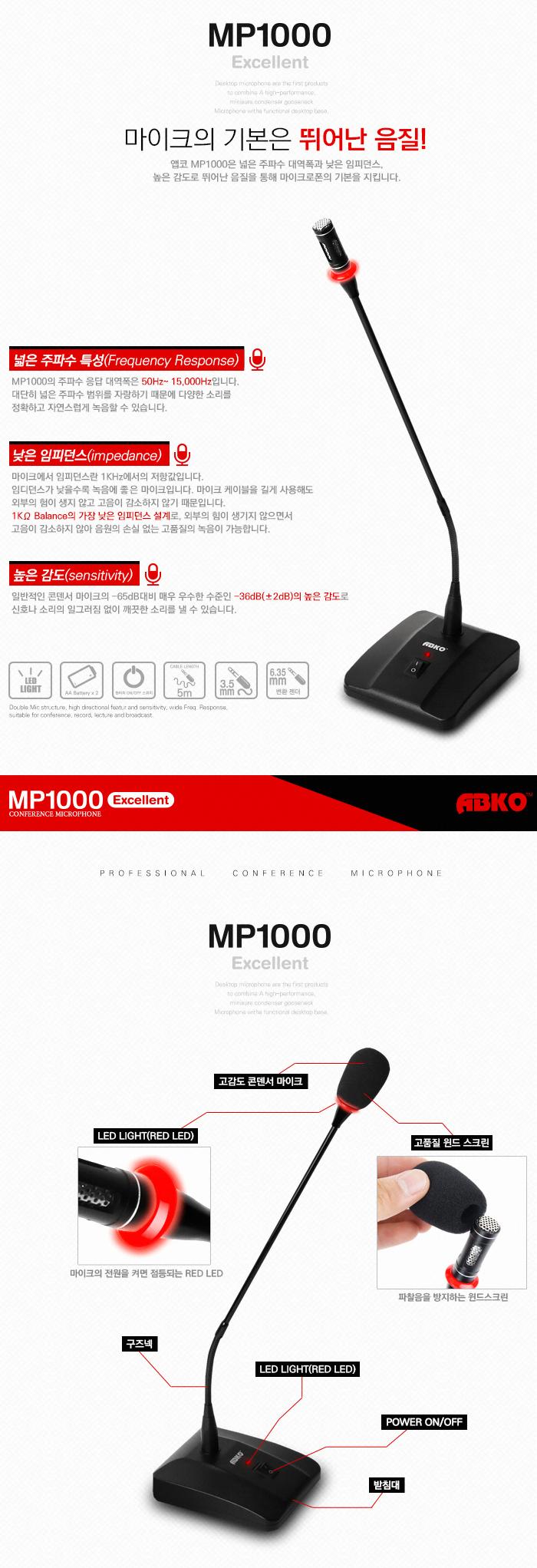 MP1000_DB_03.jpg