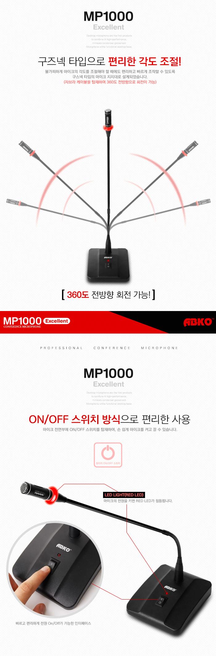 MP1000_DB_05.jpg