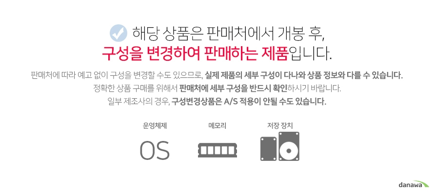 노트북의 혁신이 되다 Galaxy Book Flex SAMSUNG  삼성 플렉스만의 차별화된 포인트 세계 최초 QLED 디스플레이 간편한 충전 무선 배터리 공유 다양한 동작인식 스마트 S펜 깔끔한 솔리디티 외관 디자인  지속가능한 혁신, 갤럭시 북 플렉스 눈을 뗄 수 없는 우아한 갤럭시 북 플렉스는 더욱 부드러워진 S펜과 경이로운 화질의 디스플레이 탑재로 새롭게 태어났습니다.  갤럭시 북 플렉스로 여러분의 상상력을 마음껏 발휘해 보세요.  QLED 디스플레이 적용 삼성 갤럭시 북 플렉스는 QLED 디스플레이를 적용하여 햇빛 아래서도 더욱 생생하고 실제에 가까운 색을 재현합니다.  픽셀 하나까지 부드럽게 보여지는 컬러볼륨 100%와 최대 밝기 600 니트, 최대 178° 광시야각 패널로 변하지 않는 색감, 선명한 가독성으로 언제나 또렷한 화면을 즐길 수 있습니다.  무선 배터리 공유 배터리가 아슬아슬한 스마트폰, 충전을 깜빡한 무선 이어폰도 삼성 갤럭시 북 플렉스 무선 배터리 공유 기능이면 빠르고 간편하게 충전할 수 있습니다. * 배터리 전원이 30% 이하일 경우 무선 배터리 공유가 제한될 수 있습니다. * WPC Qi 무선 충전 기능이 지원되는 삼성 또는 타사 스마트폰이나 갤럭시 워치,갤럭시 버즈와 같은 웨어러블 기기로 제한됩니다.  동작까지 인식하는 S펜 탑재 삼성 갤럭시 북 플렉스는 S펜을 사용하여 더욱 편리한 일처리가 가능합니다. 클릭과 간단한 제스처들을 부드럽게 인식하여 동영상을 재생하고 화면의 밝기 조절, 볼륨 조절 등 다양한 일들을 해낼 수 있습니다.  시선집중 솔리디티 디자인 우아하면서 모던한 솔리디티 디자인으로 어디서든 눈에 띄는 최고의 존재감을 자랑하고, 슬림한 두께와 정교한 다이아 커팅으로 가공되어 엣지 있는 디자인을 보여줍니다.  더욱 빠른 전송 속도 Micro SD 카드보다 최대 5배 빠른 UFS 카드 슬롯을 탑재하였고, USB 3.1보다 최대 4배 빠른 Thunderbolt™ 3를 장착하였습니다. 커넥터 하나로 데이터 전송, 충전, 동영상 출력 등 빠르게 이용해 보세요. * 제조사에서 제공한 측정값 기준이며, 사용 환경에 따라 다를 수 있습니다. * UFS Card는 별매품입니다.
