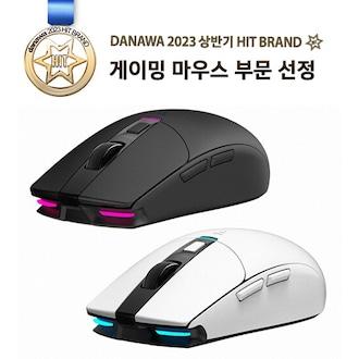 앱코 HACKER A250W 3335 RGB 무선 게이밍 마우스 (블랙)_이미지