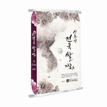 옥정영농  전국쌀자랑 신동진 20kg (18년 햅쌀) (1개)
