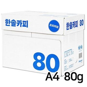 한솔제지  복사용지 A4 80g 500매 (5개, 2500매)
