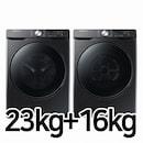 WF23T8000KV + DV16T8520BV