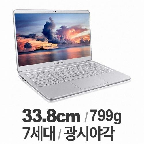 삼성전자 2018 노트북9 Always NT900X3Y-A38A (기본)_이미지