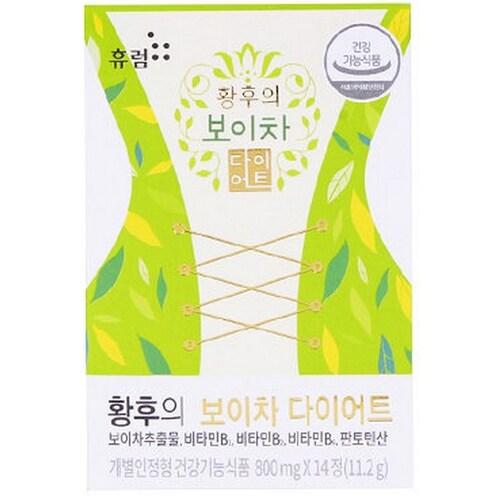 휴럼  황후의 보이차 다이어트 14정 (1개)_이미지