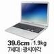 삼성전자 노트북5 metal NT550XAZ-AD3A (기본)_이미지
