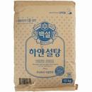 하얀설탕 15kg