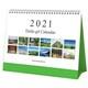 인하우스 2021 둘레길 인쇄 탁상 캘린더_이미지