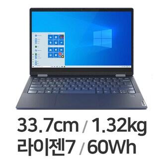 레노버 요가 6 13ARE R7 EPIC (SSD 512GB)_이미지