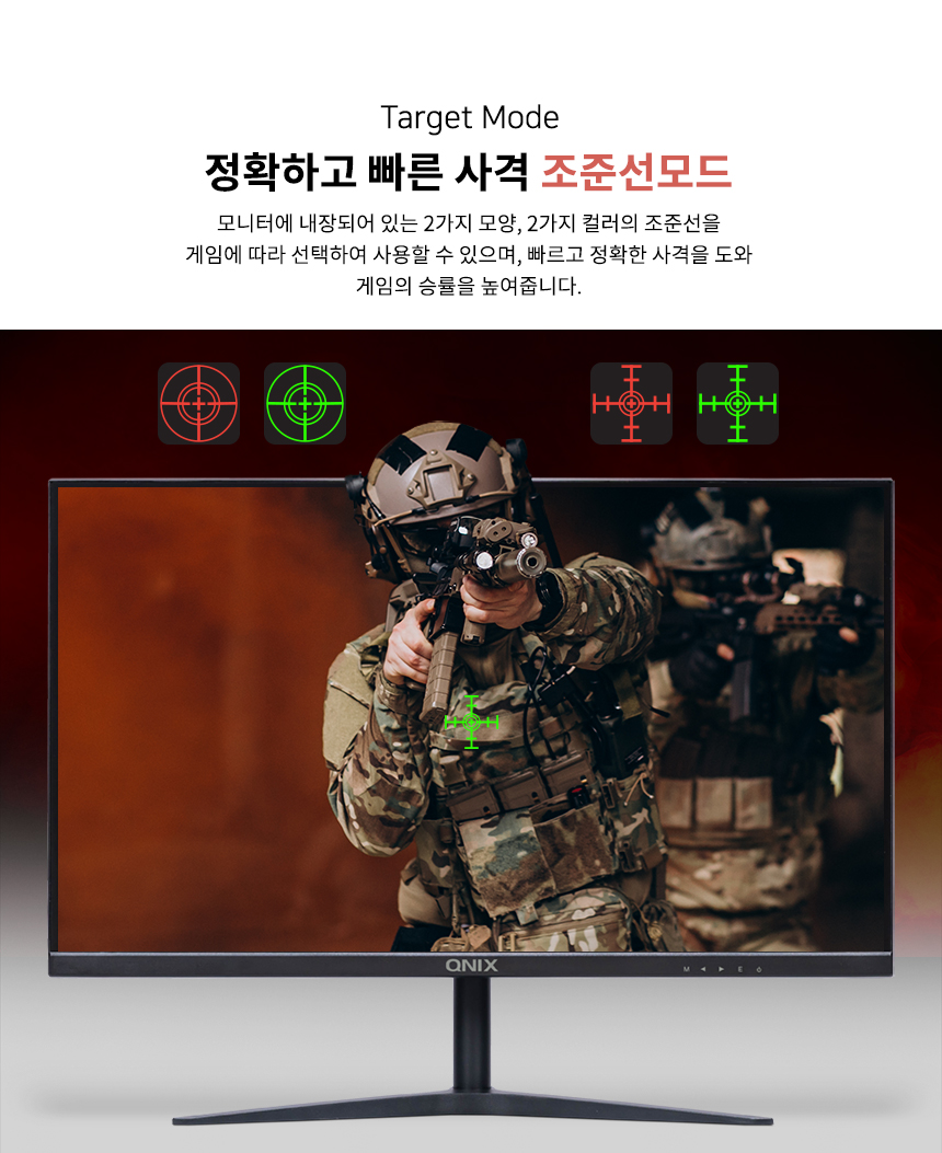 큐닉스그룹 큐닉스 QHD2475 IPS 베젤리스 HDR 무결점