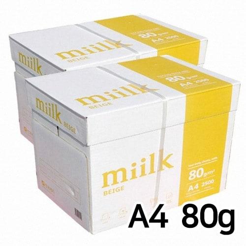 한국제지  밀크 베이지 복사용지 A4 80g 500매 (10개, 5000매)_이미지