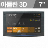 파인디지털 파인드라이브 IQ 3D 7000