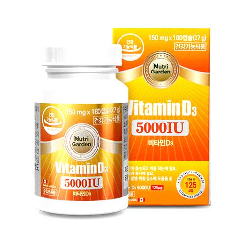 네이처가든 뉴트리가든 비타민D3 5000IU 180캡슐(1개)