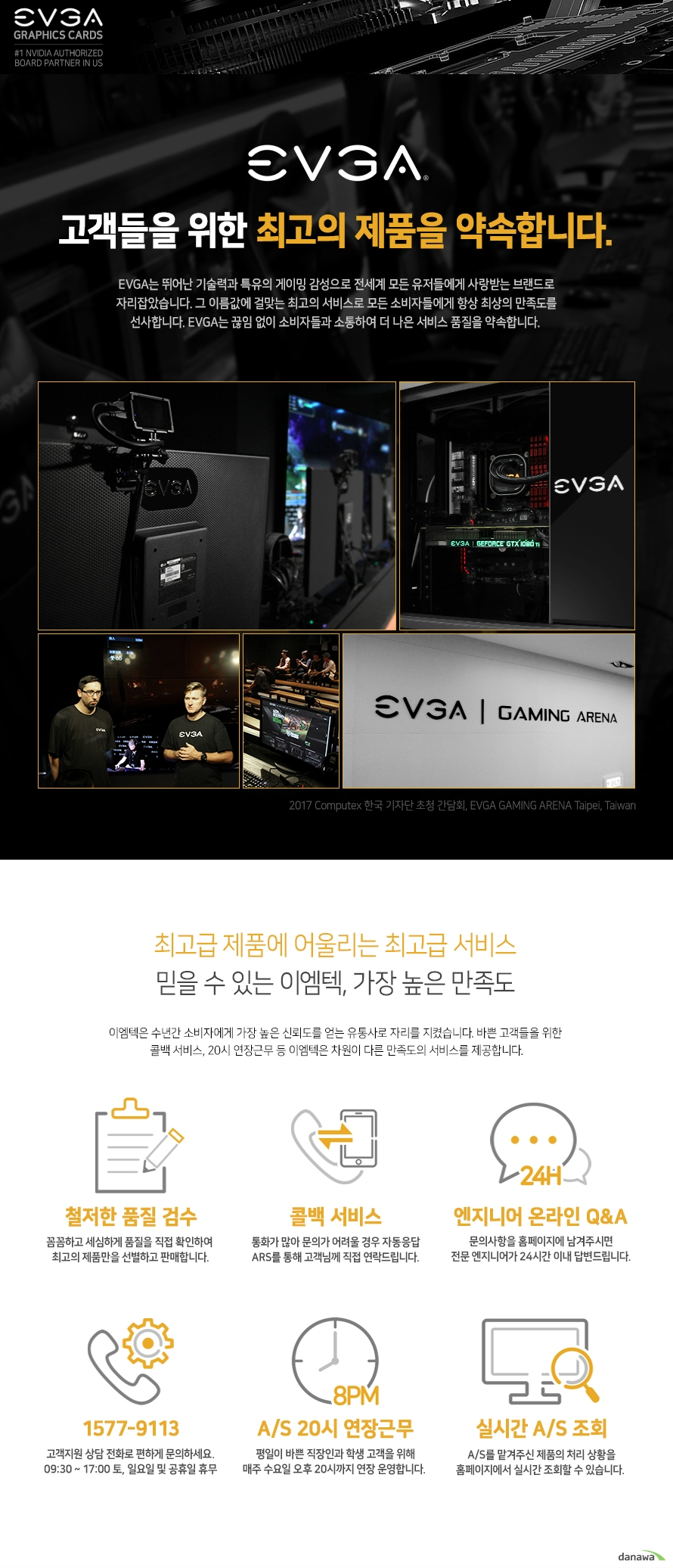 EVGA  지포스 RTX 2080 Ti XC GAMING D6 11GB