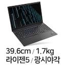 E15 G3-20YG0010KD