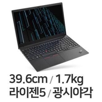레노버 씽크패드 E15 G3-20YG0010KD (SSD 256GB)_이미지
