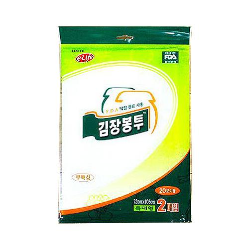 롯데알미늄 롯데이라이프 롯데 김장봉투 20포기용 특대(1개(2매))