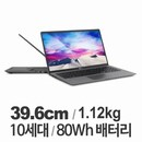 15ZD90N-VX5BK 16GB램