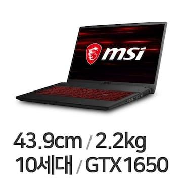 MSI GF시리즈 GF75 Thin 10SC WIN10 16GB램