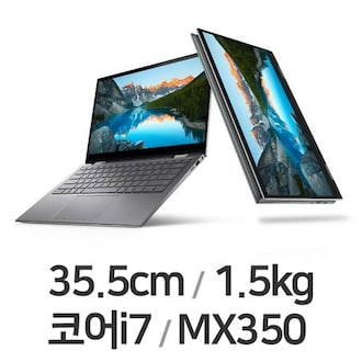 DELL 2in1 인스피론 14 5410 DN5410A-WH05KR (SSD 512GB)_이미지