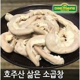 대명축산식품 삶은 소곱창 500g (1개)