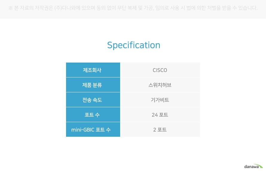 CISCO SG220-26-K9-EU 스위치허브