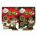 김상병 흔드는 1+1 핫팩 60g